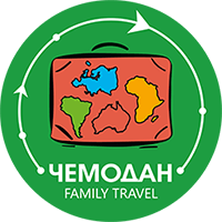Чемодан Family travel